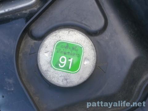 ガソリン91