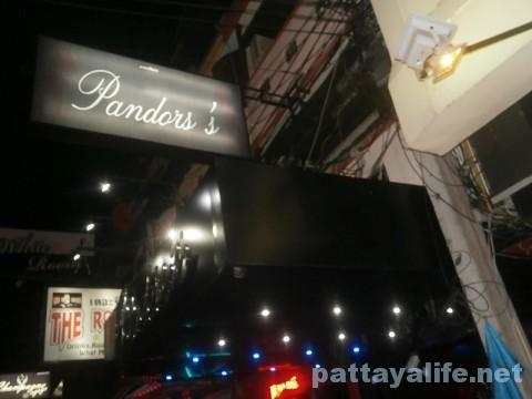 パンドラPandors (2)
