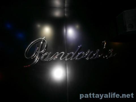 パンドラPandors (1)