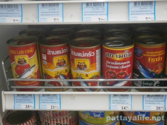 プラーガポン缶詰