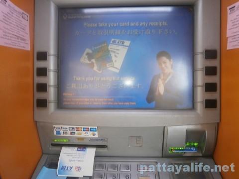 ATM送金 (8)