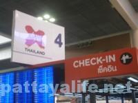 ドンムアン空港エアアジア (3)