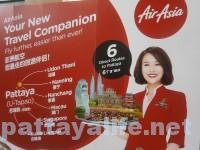 ドンムアン空港エアアジア (4)