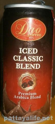 ダオDAOコーヒー