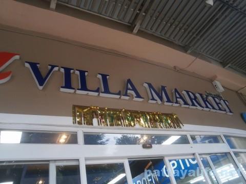 VILLAMARKETビラマーケット