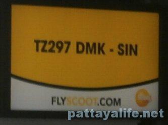 スクートSCOOT TZ297搭乗記 (11)
