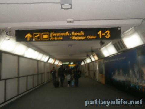 スクート搭乗記ドンムアン空港