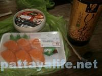 焼酎とキムチとサーモン寿司