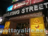 ウォーキングストリート夜 (1)