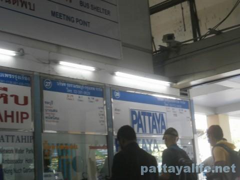 エカマイパタヤ行きバス切符売り場
