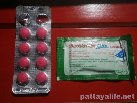 喉が痛い時のタイ薬 (2)