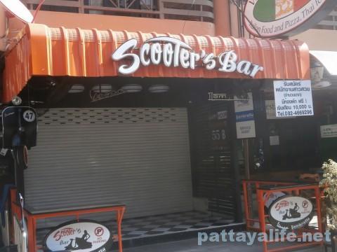 スクーターズバーLKメトロ店 (3)