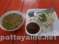 パタヤカンとセカンドロード交差点近くのカオマンガイ (3)