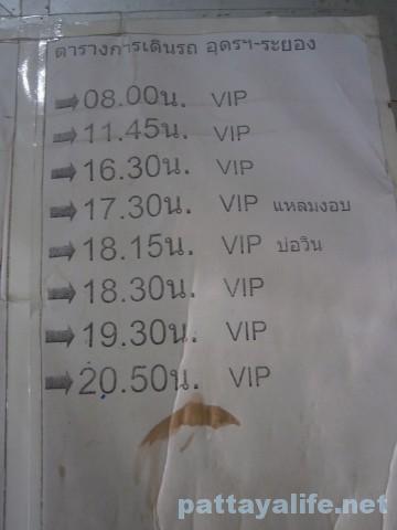 ウドンターニー発パタヤ行き407バス時刻表