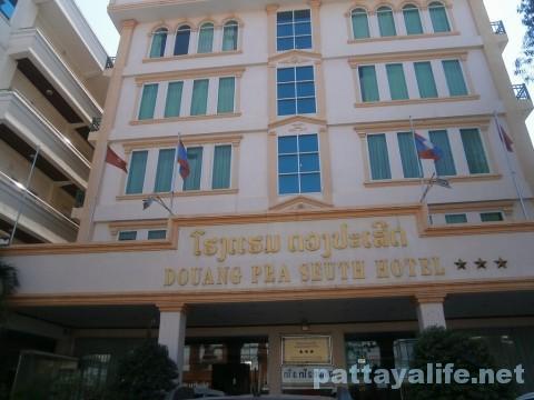 ドウアンプラセウスホテル