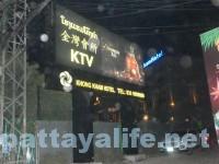 ビエンチャンのKTV (4)