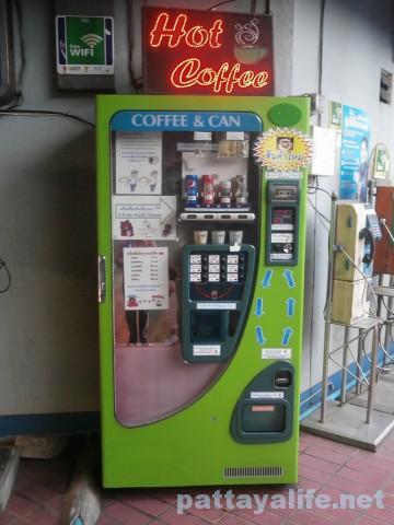 ウドンターニーバスターミナルの自動販売機 (1)