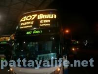 407バスコラートバスターミナル
