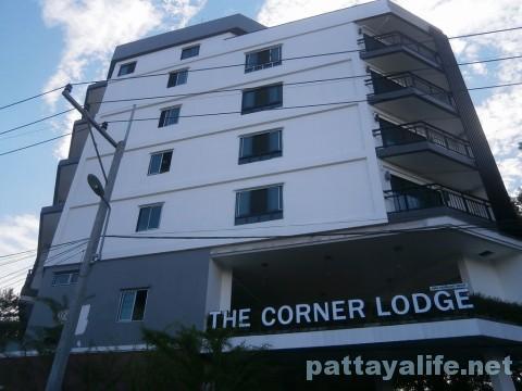コーナーロッジホテル