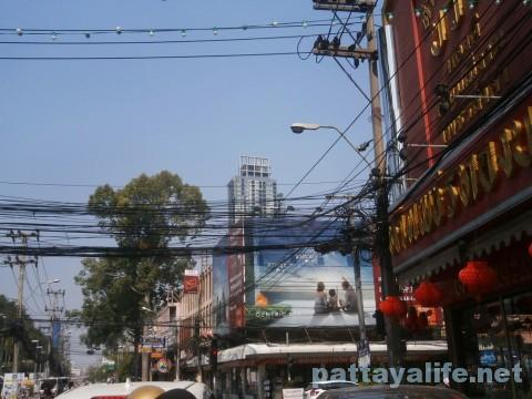 セントリックシーパタヤCentric Sea Pattaya (1)