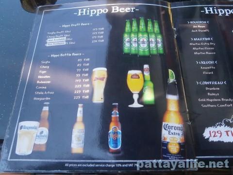 HIPOPOTAMUSパタヤ店メニュー (5)
