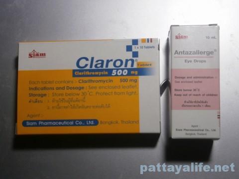 タイの薬局の目薬と抗生物質