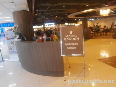 ドンムアン空港第2ターミナルマジックフードディストリクト (3)