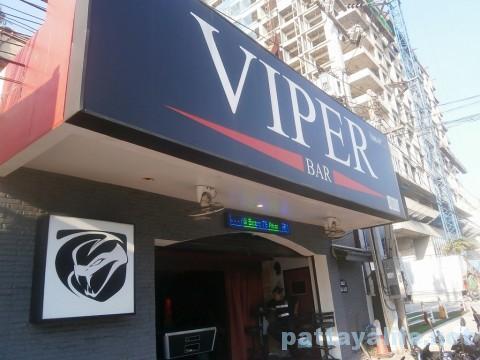 VIPERバイパー