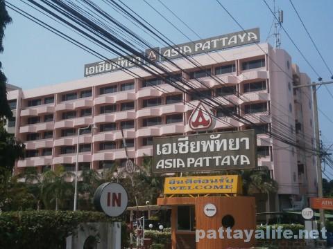 アジアパタヤビーチホテル