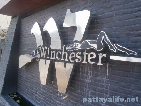ウィンチェスタークラブ (2)