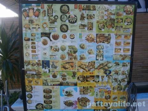 リムタレーシーフードレストラン (4)