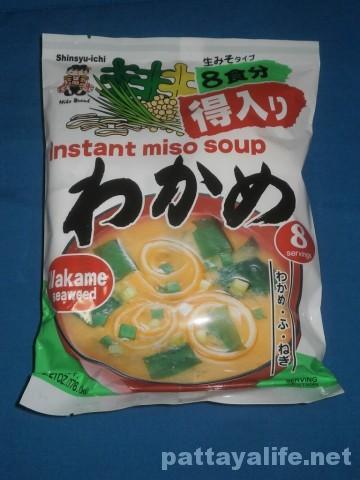 インスタント味噌汁 (2)