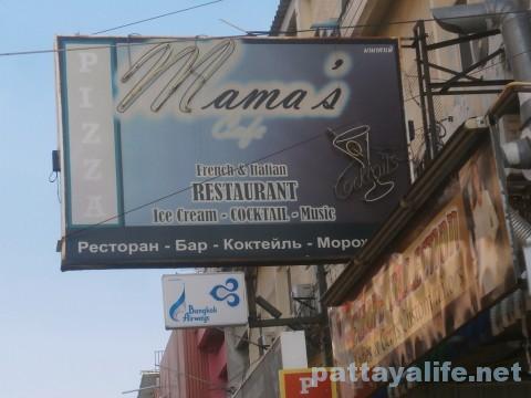 ソイ6ママズカフェ