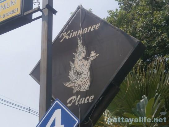 キンナリープレイス (2)