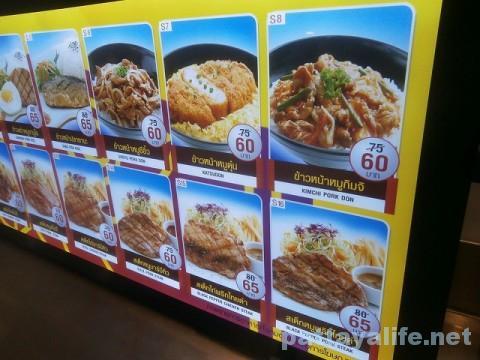 フードコートのカツ丼 (1)
