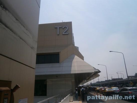 ドンムアン空港第2ターミナル (7)