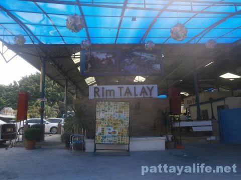 リムタレーシーフードレストラン (3)