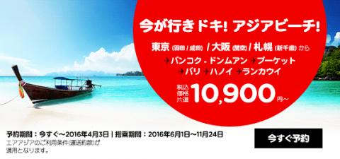 2-mb-160328-beach-jpja
