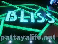 BLISS(ブリス)、ウォーキングストリート新規オープンゴーゴーバー訪問レポ