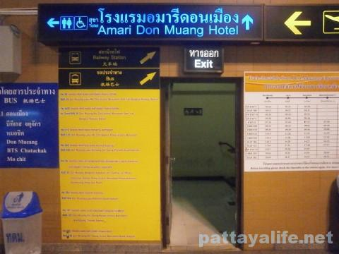 ドンムアン空港鉄道方面出口