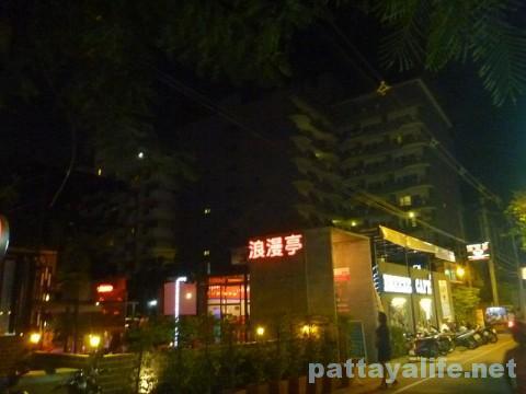 日本食レストラン浪漫亭 (2)