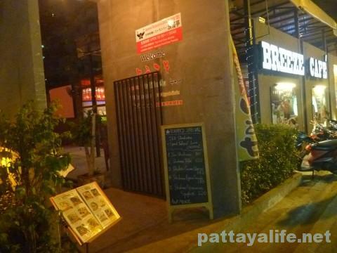 日本食レストラン浪漫亭 (3)