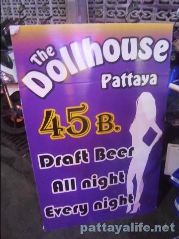 ドールハウス (1)