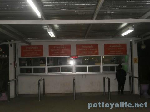 ドンムアン空港駅切符窓口