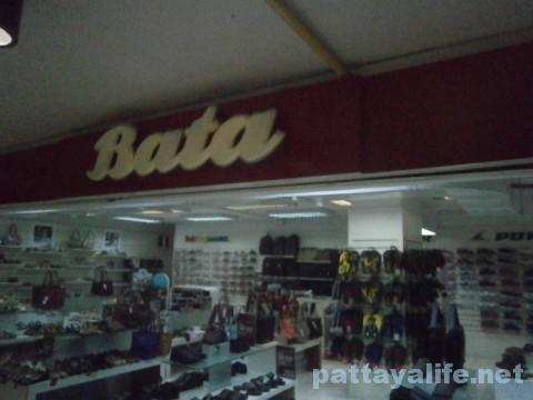トゥッコム地下靴屋Bata