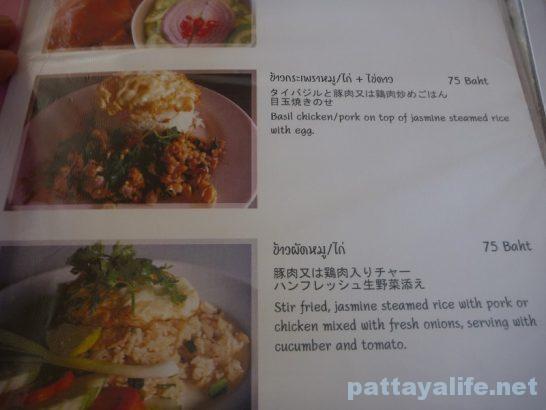 Khao soi Ruankhaopun (3)