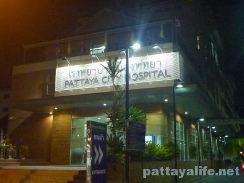 パタヤ市民病院
