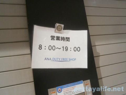 関空ANA免税店
