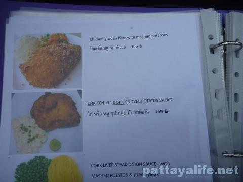 ソイレンキーのMALEEマリーレストラン (5)