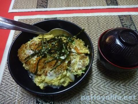 ユアドンのカツ丼 (2)